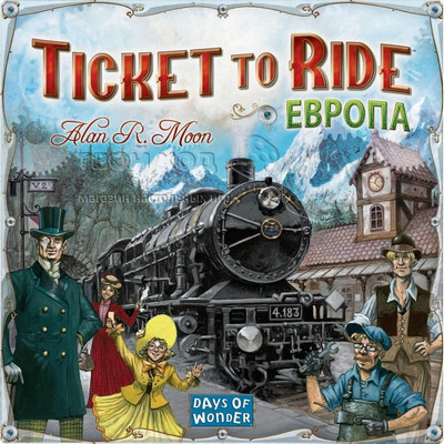 Ticket to Ride - Европа