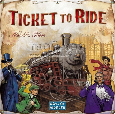 Ticket to Ride - США