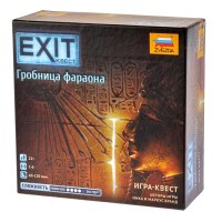 EXIT: Квест - Гробница фараона