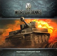 world_of_tanks_n_55e7ecf6065b9.jpg